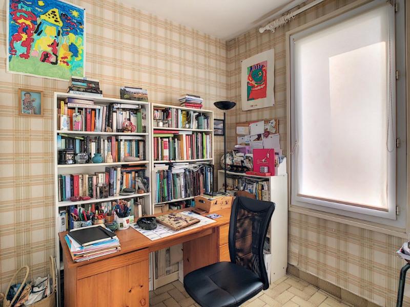 Vente maison / villa Montluçon 109000€ - Photo 10