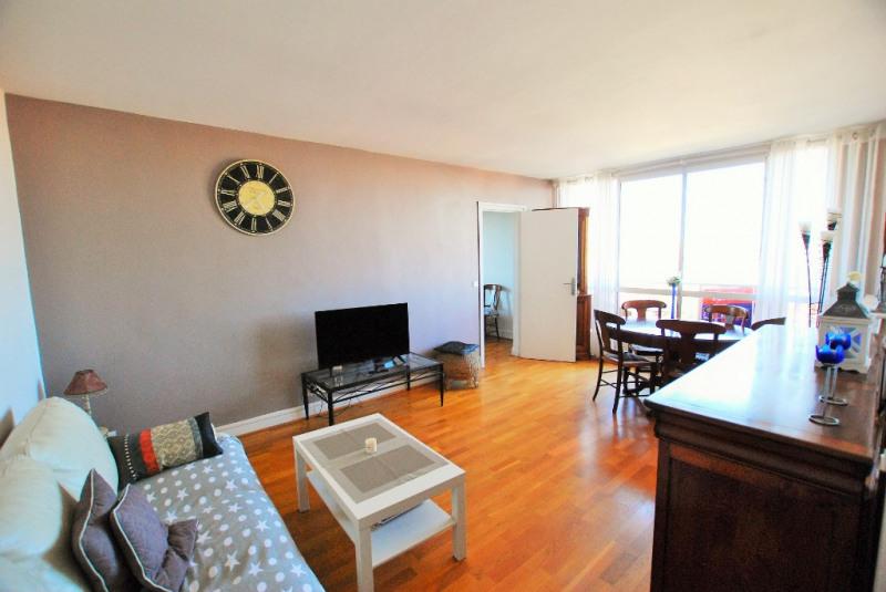 Venta  apartamento Bezons 230000€ - Fotografía 1