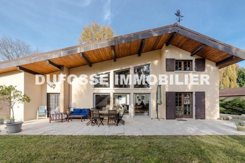 Vente Maison 274 m² à Écully 1 190 000 ¤