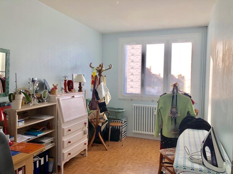 Vente appartement Vitre 129150€ - Photo 7