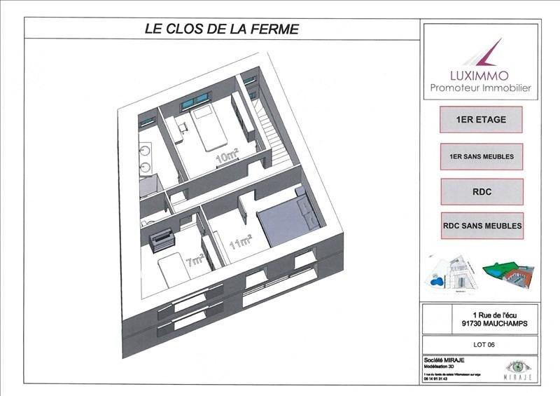 Vente appartement Arpajon 190000€ - Photo 5
