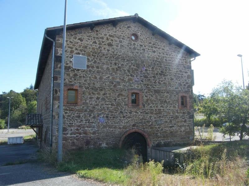 Vente maison / villa Annonay 367500€ - Photo 4