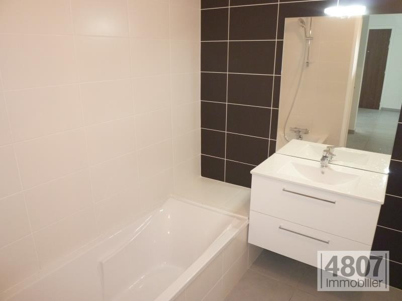 Vente appartement Faucigny 263 000€ - Photo 3