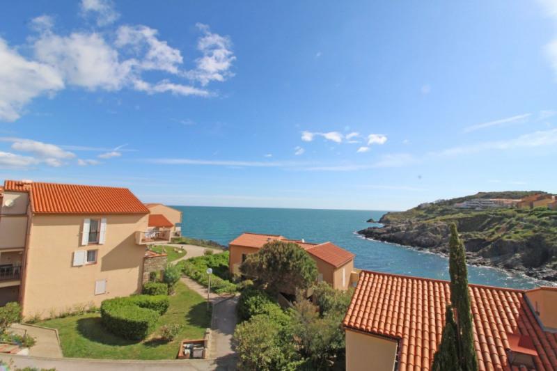 Vente appartement Collioure 235000€ - Photo 1