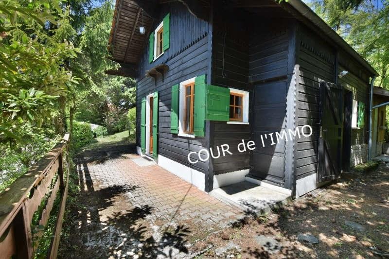 Vente maison / villa Lucinges 220000€ - Photo 2
