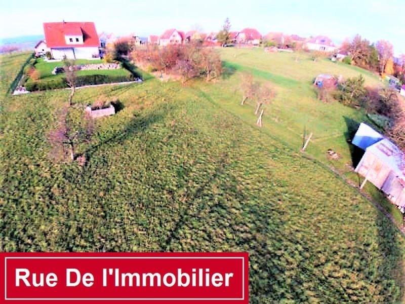 Vente terrain Schwenheim 234000€ - Photo 3