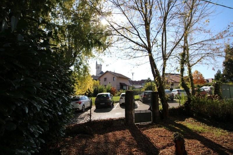 Vente maison / villa Morestel 230000€ - Photo 8