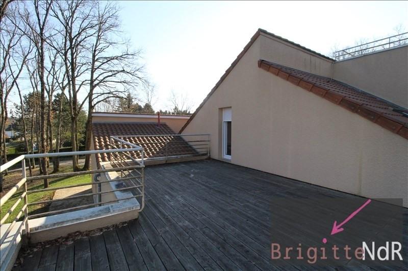 Vente de prestige maison / villa Limoges 638600€ - Photo 18