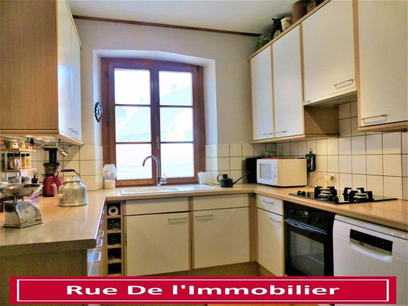 Vente appartement Brumath 275000€ - Photo 7