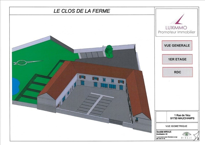 Vente appartement Arpajon 190000€ - Photo 1