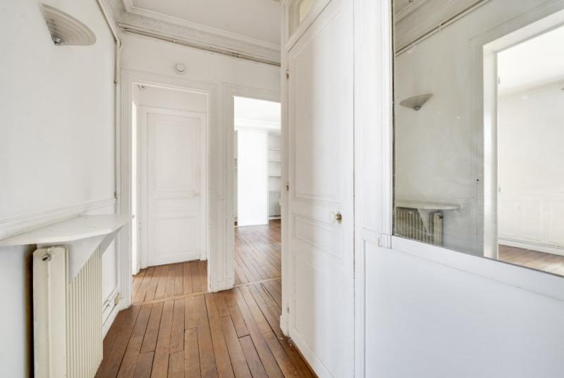 Sale apartment Paris 17ème 600000€ - Picture 8
