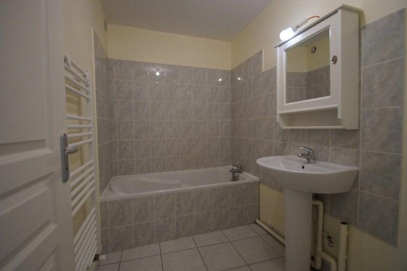 Vente appartement La tour du pin 110000€ - Photo 6