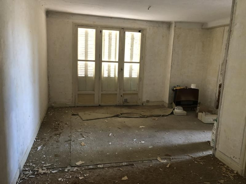 Vente appartement Nevers 25 000€ - Photo 1