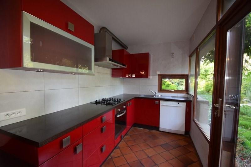 Vendita casa Conde sur vire 289000€ - Fotografia 5