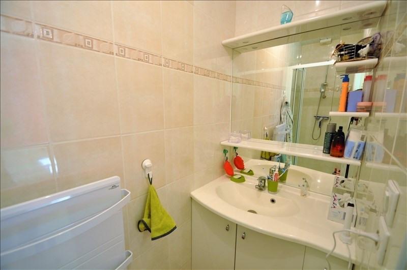 Vente maison / villa Arthon en retz 302000€ - Photo 6