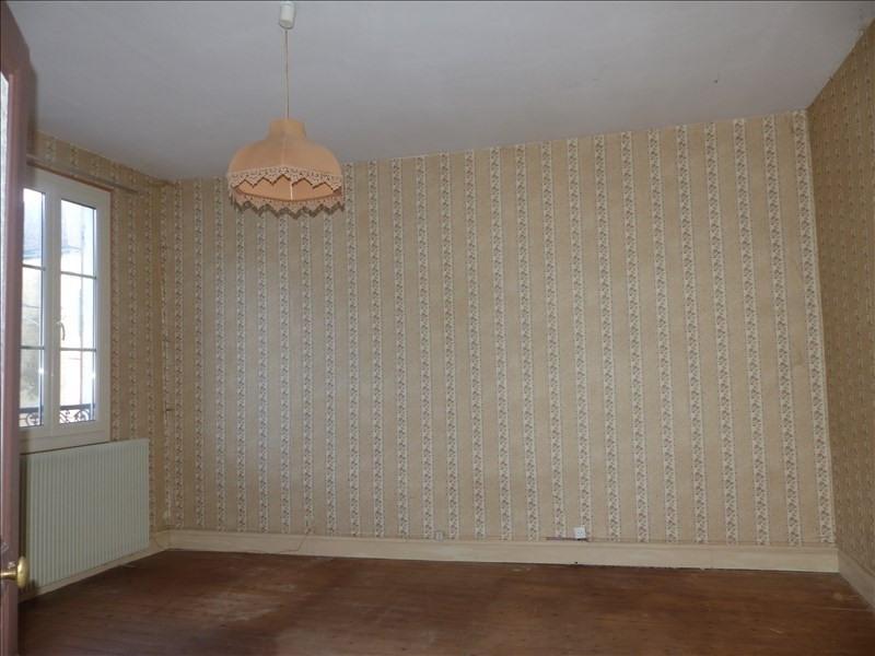 Vente maison / villa Ligny le chatel 50000€ - Photo 5