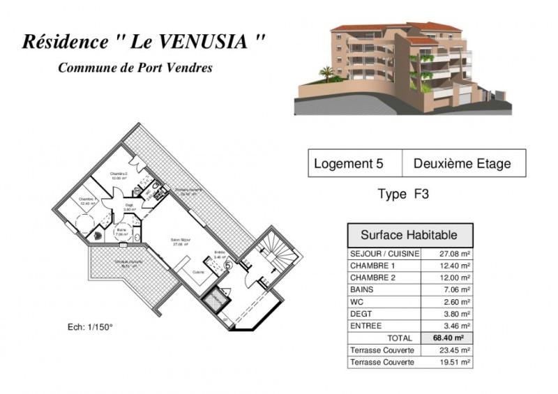 Vente appartement Port vendres 260000€ - Photo 7