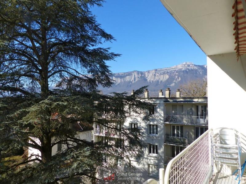 Vendita appartamento Villard bonnot 150000€ - Fotografia 9