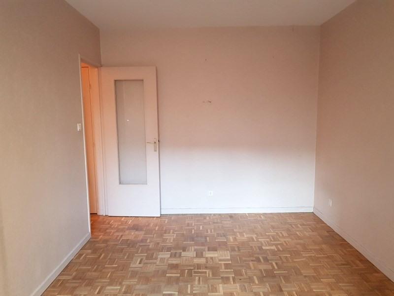 Rental apartment Villeurbanne 600€ CC - Picture 3