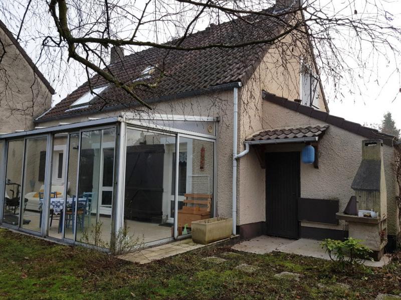 Vente maison / villa Sevran 280000€ - Photo 10