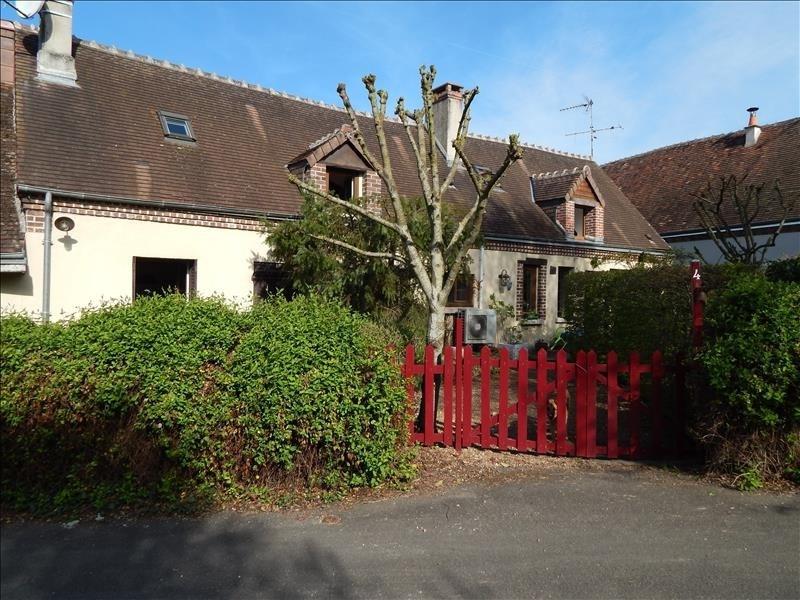 Vente maison / villa Vendôme 226000€ - Photo 15