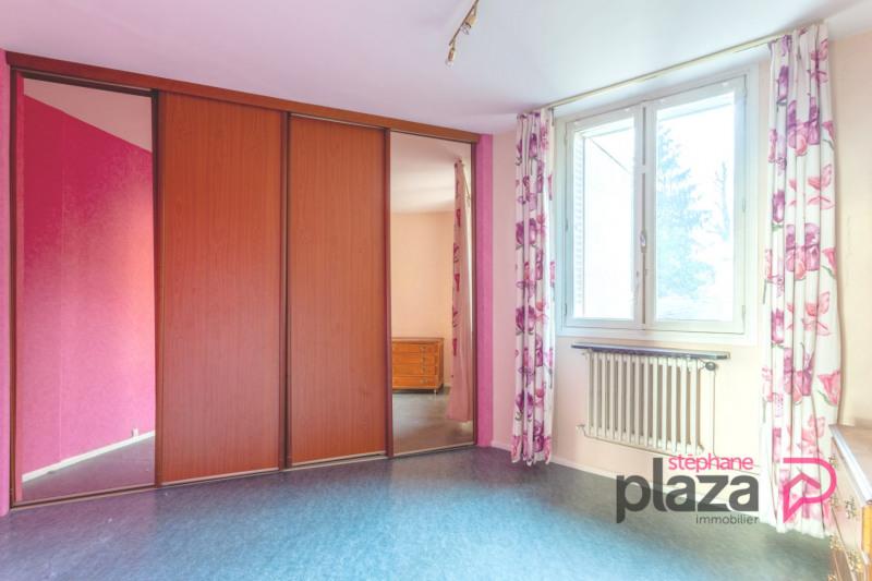 Vente appartement La mulatiere 158000€ - Photo 7