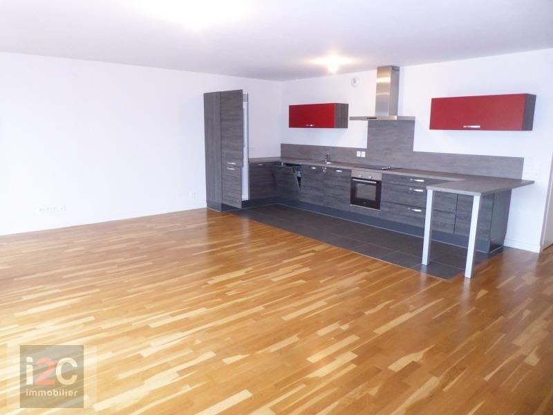 Sale apartment Divonne les bains 590000€ - Picture 5