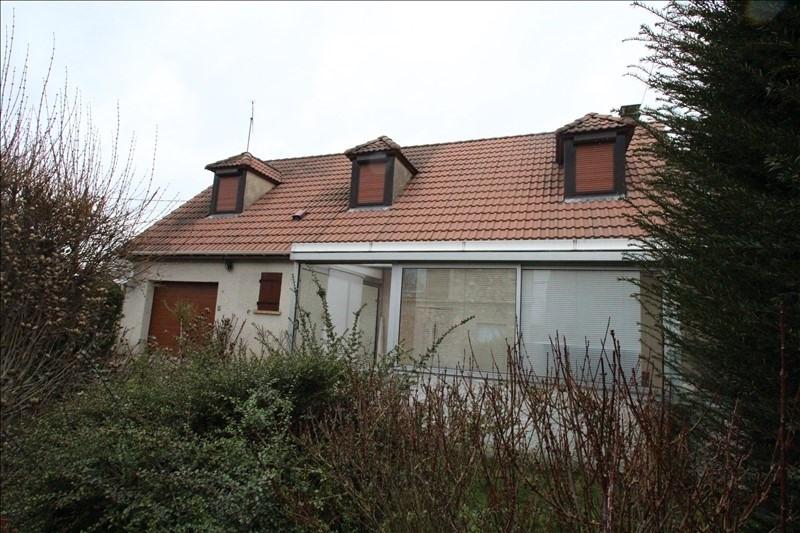 Vente maison / villa Nanteuil le haudouin 210000€ - Photo 6