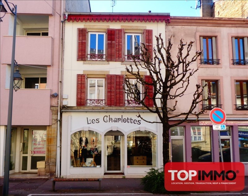 Vente fonds de commerce boutique Rambervillers 138000€ - Photo 5