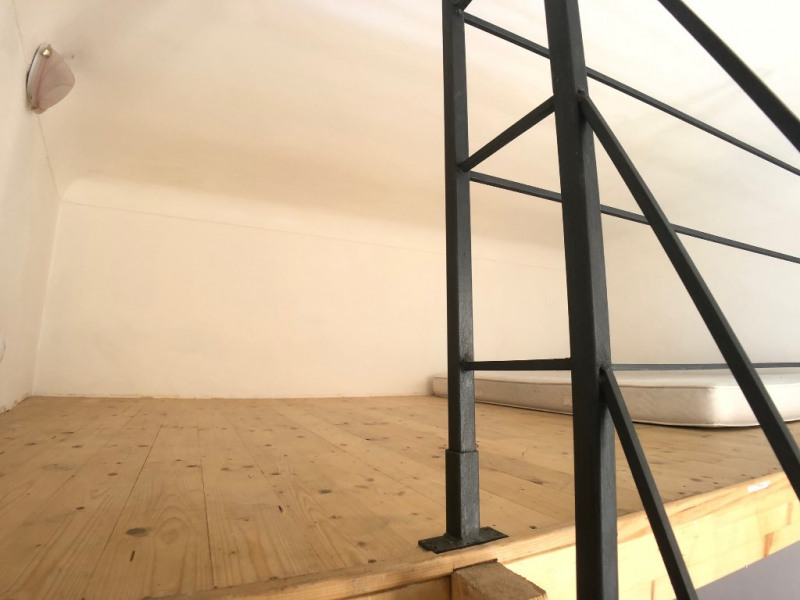 Vente appartement Beausoleil 205000€ - Photo 7