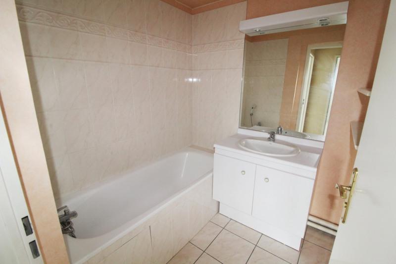 Location appartement Corbeil essonnes 725€ CC - Photo 6