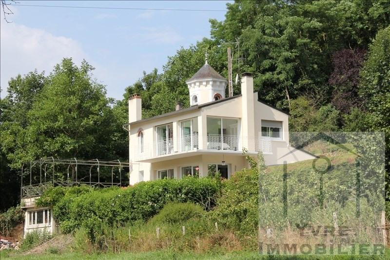 Vente maison / villa Yvre l'eveque 260000€ - Photo 1