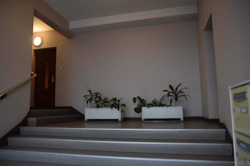 Vente appartement Limoges 80000€ - Photo 2