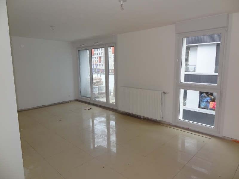Rental apartment Vitry sur seine 1200€ CC - Picture 1