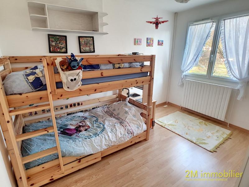 Location appartement Dammarie les lys 820€ CC - Photo 5