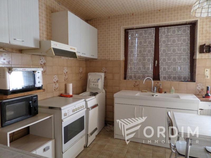 Vente maison / villa Savigny en sancerre 51000€ - Photo 5