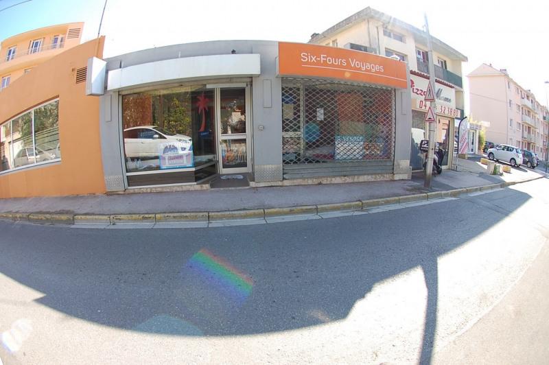 Vente fonds de commerce boutique Six fours les plages 210000€ - Photo 1