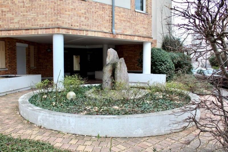 Vente appartement Nogent sur marne 315000€ - Photo 6