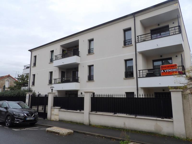 Vente appartement Noisy le grand 339000€ - Photo 8