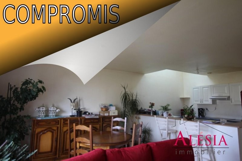 Vente maison / villa Châlons-en-champagne 195000€ - Photo 5