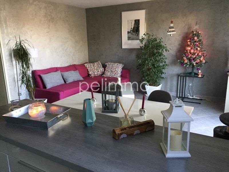 Vente appartement Salon de provence 162750€ - Photo 4