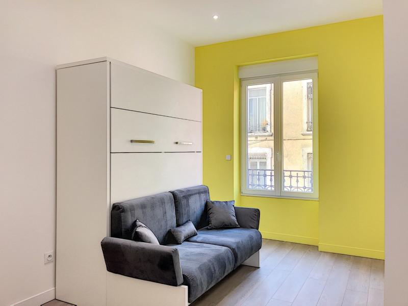 Location appartement Villeurbanne 580€ CC - Photo 1