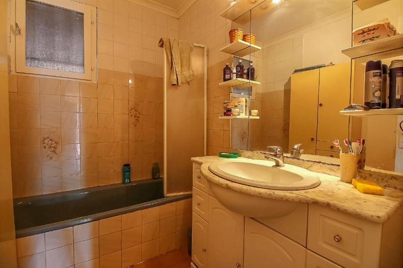 Vente maison / villa Manduel 226000€ - Photo 5