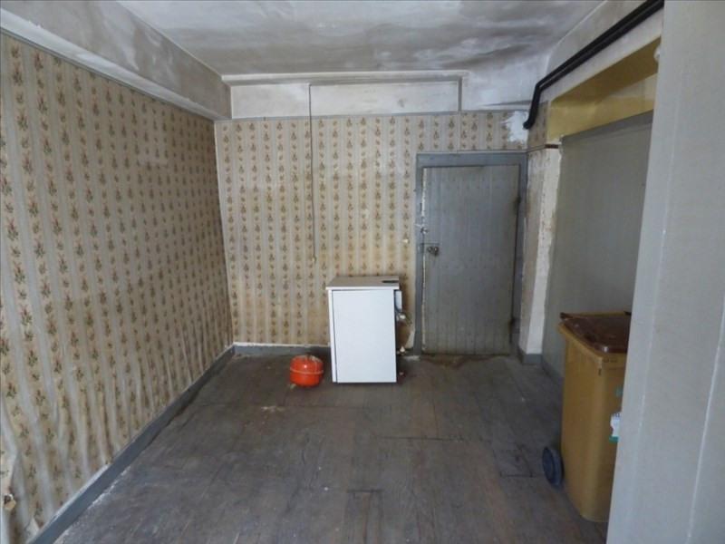 Vente appartement Fougeres 45000€ - Photo 4