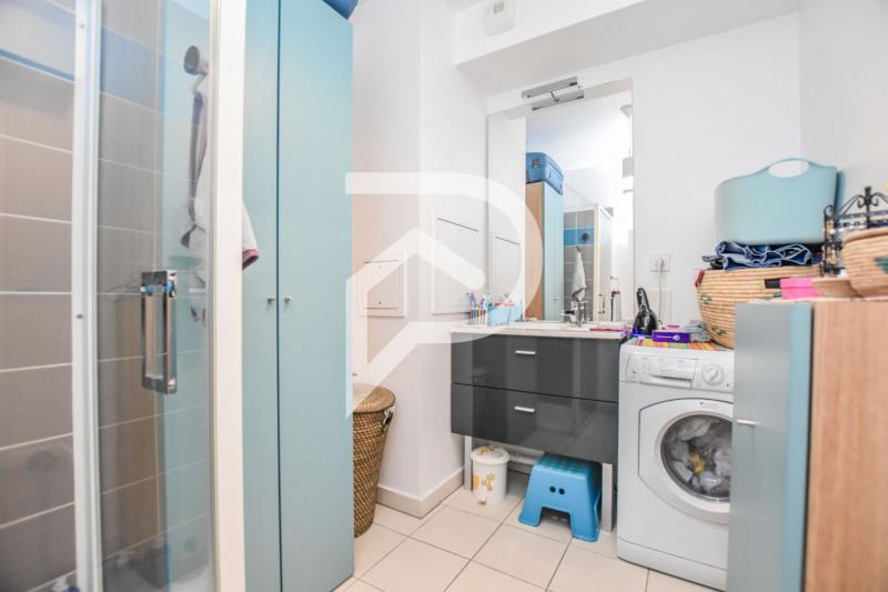 Vente appartement Saint ouen 570000€ - Photo 12