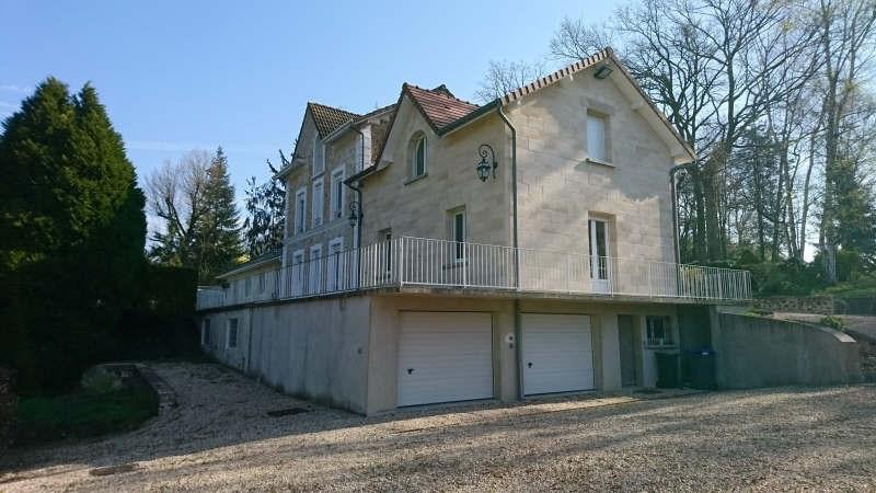 Vente maison / villa La ferte sous jouarre 575000€ - Photo 6