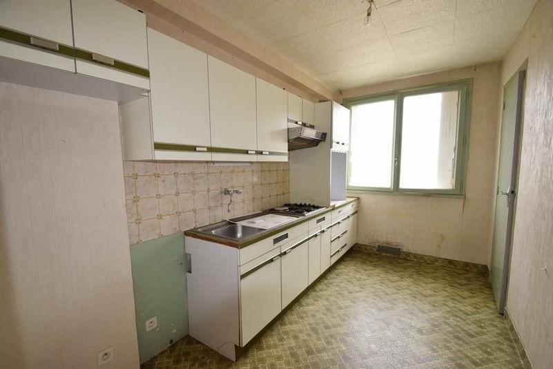Revenda apartamento St lo 64750€ - Fotografia 3