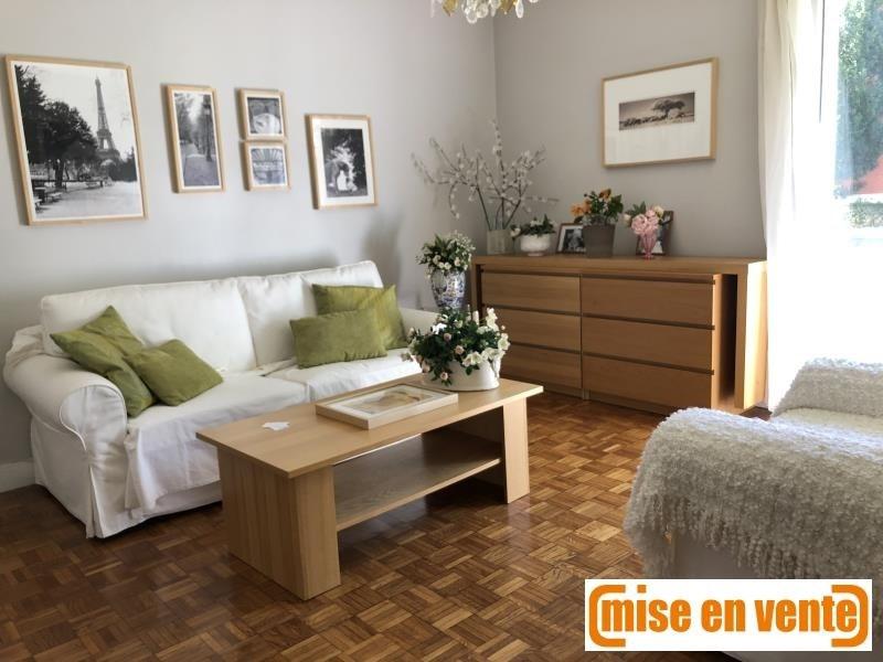 出售 公寓 Le perreux sur marne 248000€ - 照片 1