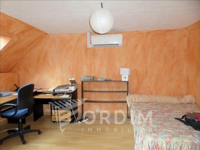 Vente maison / villa Donzy 159000€ - Photo 8