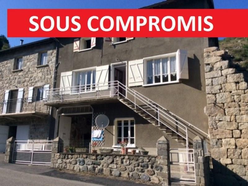 Vente maison / villa St julien boutieres 78000€ - Photo 1